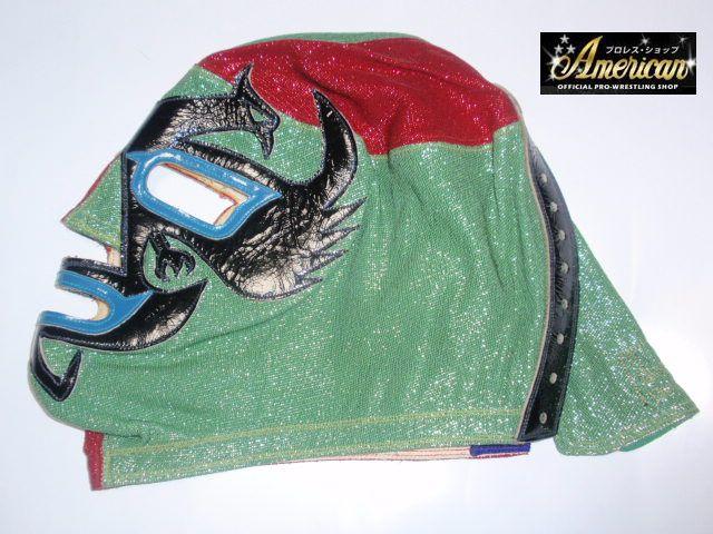 ドス・カラス (本人使用、ラウル・ロメロ製、旧緑&旧赤ラメ)