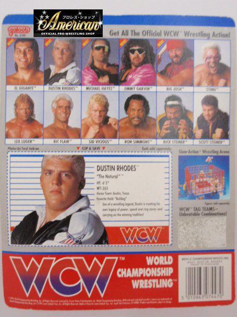 WCWガルーブ社 ダスティン・ローデス '91ヨーロッパ版
