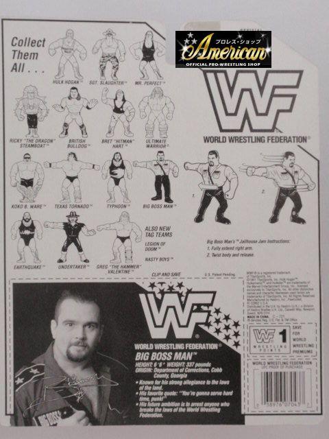'92年版 ビッグ・ボスマン #2 (ブルーカード)